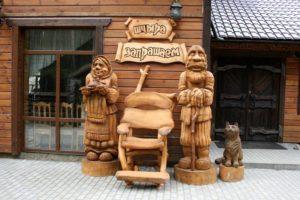 skulptyru-iz-dereva-1